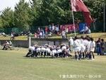 090920_全国予選_vs磯辺高校_2.jpg