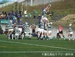 20100116_専大松戸戦_11.jpg