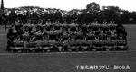 2010年関東大会_005.jpg