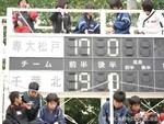 20101024_専大松戸030.jpg