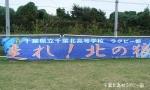 081019_花園予選_13.JPG